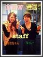 Musee3号店目☆