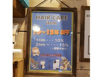 【home】年末恒例の店内商品キャンペーン中です♪_20201119_1