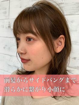 劇的チェンジ☆顔まわりカットで小顔ヘアに♪_20200515_3