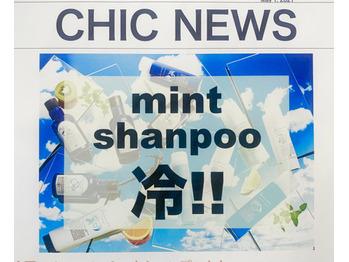 【CHIC NEWS】冷!!mint shampoo 『ハレマオ』_20210528_1