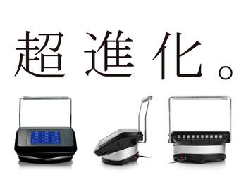 新感覚デジタルパーマ機器導入しました!_20200130_2