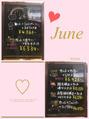 6月のキャンペーン