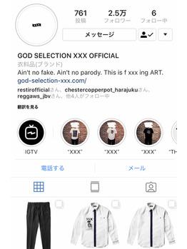 最近注目のブランドがあるのって話。_20190426_1