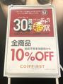 商品10%OFF!!