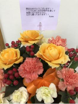 いただいた、お花を載せさせていただきます!5_20200116_3