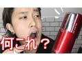 【品のある大人ハイトーン】youtubeアップしました!
