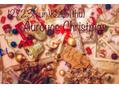 オゥルージュミュゼ(Aurouge)12/23、25 はクリスマスイベントやります(^^)