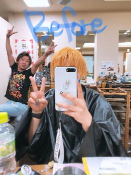 【草加】ファイバープレックスでハイトーンカラー★!_20180416_1