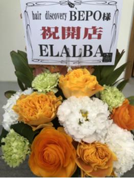 いただいた、お花を載せさせていただきます!6_20200116_1