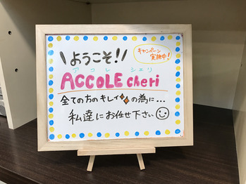 シェリ紹介!!3_20161117_2