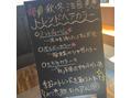 【novem 松本】トレンドヘアカラー*
