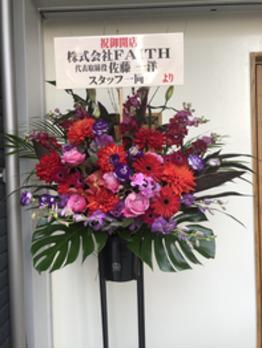 いただいた、お花を載せさせていただきます!6_20200116_2