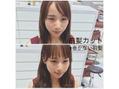 人気の「巻かない前髪」☆ 担当 瀬戸島