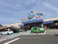 和歌山旅行~!