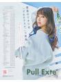 大人気雑誌『vivi』12月号に掲載されています(^_^)v