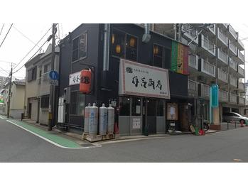 オススメ 担々麺☆_20170413_2