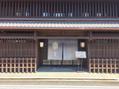 京都のおいしいお店