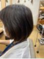 【マイナス5歳】脱白髪染め!!