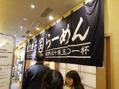 錦糸町 美容室 LEPIC 2019年始まりました。