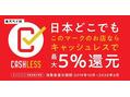 アンドコリーヌ(and COLLINE)♪CASH LESS♪消費者還元5%\(^o^)/