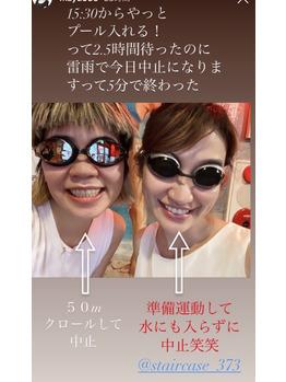 伝承_20200818_1