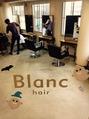 Blancのハロウィーン!