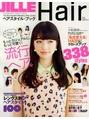 伊藤ヒカルが担当したJILLE HAIRが発売されました!!