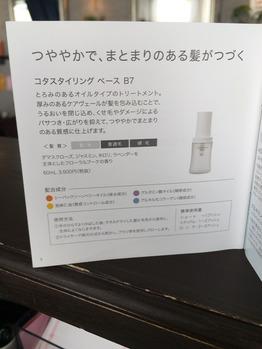 新商品_20170210_1