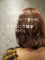 ☆春の人気スタイル☆