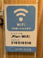 ~店内Wi-Fi~