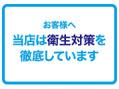 AUBE HAIR adii 佐賀店の営業について(コロナ対策)