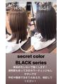 secret color BLACK series