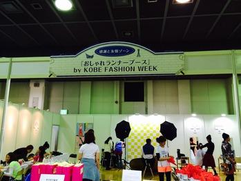 神戸マラソンのイベント!