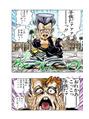 バイオレンス阪井のアニメ評論