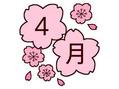 ☆4月の定休日のお知らせ☆