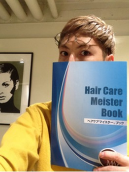 Hair Care Meister
