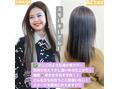"""韓国スタイルはやっぱり可愛い""""スモーキーグレー"""""""