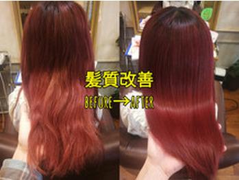 髪質改善はまだやらないでください(*゜Q゜*)_20200306_1