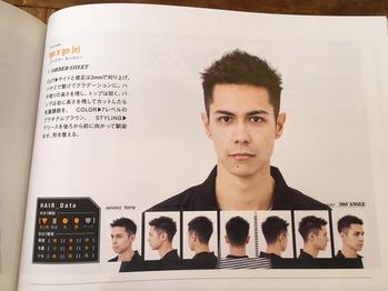おとなのヘア 2019 発売中 !!_20181117_3