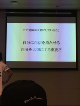 モテ髪師さん_20171016_2