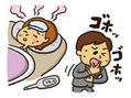 インフルエンザ対策!