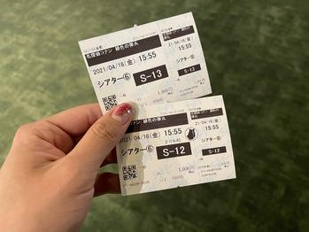 コナン☆_20210603_2