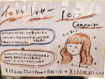 イマドキ☆レイヤー(^ ^)_20210628_1