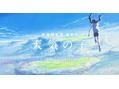 ☆石川の映画ブログ☆