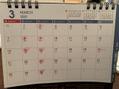 3月の定休日