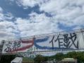 ついに念願の京都大作戦に行けました♪