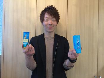 ☆>>ハンドクリーム_20170212_3