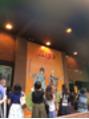 今月の歌舞伎☆