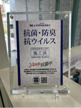 11月からのコロナ感染防止対策について_20201101_1
