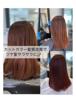 夏のダメージ軽減!髪質改善とカットカラーがオススメ_20210621_1
